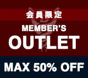 OUTLET(アウトレット)